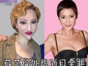 Làm đẹp - Mỹ nhân Hoa ngữ khiến fans giật mình vì dao kéo hỏng