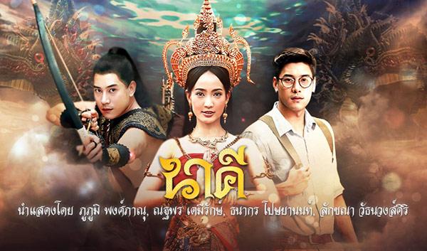 Phim Nữ Thần Rắn Nakee - Phim Thái Lan