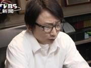 Đời sống Showbiz - MC Đài Loan đối diện án chung thân vì tội cưỡng bức