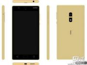Thời trang Hi-tech - Nokia D1C dùng RAM 3GB và Android 7.0 lộ diện