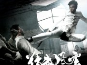 Phim - Màn võ thuật đỉnh cao của Chân Tử Đan với trăm đối thủ