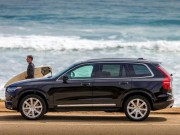 Tư vấn - Top 8 mẫu SUV công nghệ cao nhất trên thị trường hiện nay