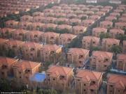 Thế giới - Ảnh: Ngôi làng giàu nhất TQ, mỗi người được cấp 3 tỉ đồng