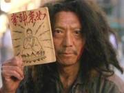 """Phim - Cuộc sống quyền lực của lão ăn xin trong """"Tuyệt đỉnh Kungfu"""""""