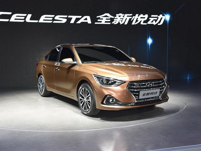Hyundai Celesta hoàn toàn mới ra mắt