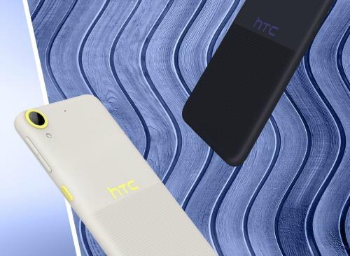 HTC chính thức ra mắt Desire 650 giá rẻ - 2