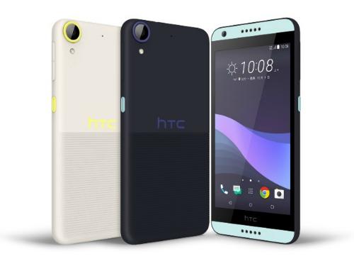 HTC chính thức ra mắt Desire 650 giá rẻ - 3