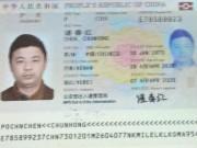 Tin tức trong ngày - Khách Trung Quốc lại ăn cắp tiền trên máy bay