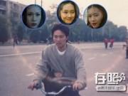 Phim - 7 bí ẩn chưa có lời đáp của làng giải trí Hoa ngữ 2016