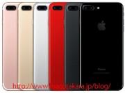 Dế sắp ra lò - iPhone 7S sẽ ra mắt năm 2017, có phiên bản màu đỏ