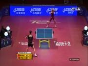 Thể thao - Bóng bàn: Đôi công thần tốc hàng phục đại cao thủ Ma Long