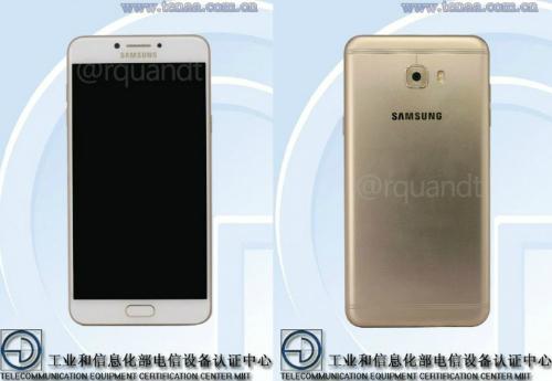 Rò rỉ ảnh Samsung Galaxy C7 Pro - 1