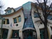 Tài chính - Bất động sản - Những  tòa nhà độc đáo nhất thế giới