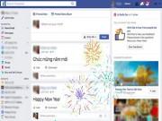 """Công nghệ thông tin - Khui hiệu ứng """"Happy New Year"""" cực độc trên Facebook"""