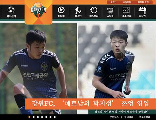 """Xuân Trường được """"Real Hàn Quốc"""" ví như Park Ji Sung"""