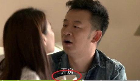 Cười nghiêng ngả với loạt sạn trong phim Hoa ngữ - 13