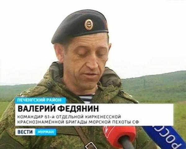 Thêm chỉ huy cấp cao Nga thiệt mạng vì khủng bố ở Syria? - 1