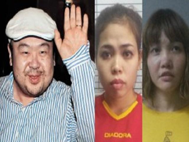 Ngày đầu xét xử Đoàn Thị Hương: Nhân chứng khai mâu thuẫn - 2
