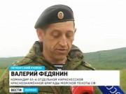 Thêm chỉ huy cấp cao Nga thiệt mạng vì khủng bố ở Syria?