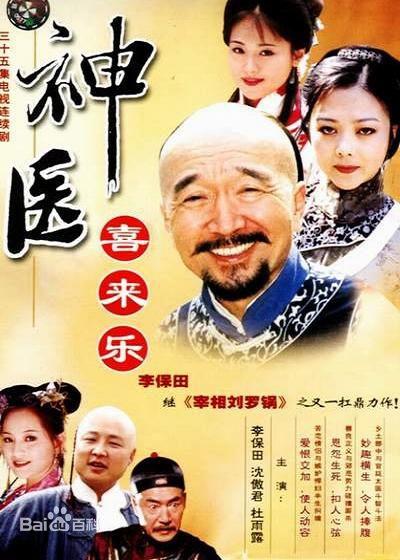 """""""Tể tướng Lưu gù"""": Người cha tàn nhẫn và bệnh ngôi sao ít ai ngờ_ - 2"""