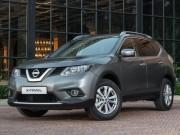 Nissan Việt Nam tiếp tục ưu đãi 50 triệu cho X-Trail