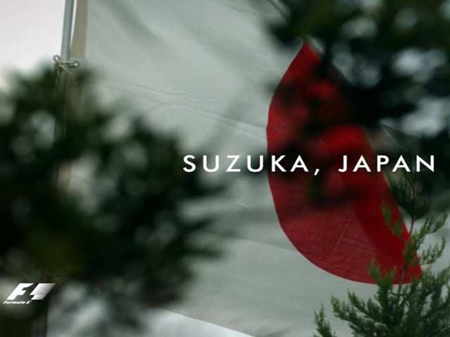 Đua xe F1 - Japanese GP: Không thắng là mất tất cả 4