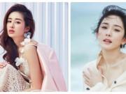 """Đời sống Showbiz - Tình địch chuẩn bị kết hôn, Dương Mịch phát ngôn: """"Tôi chẳng việc gì phải chúc phúc"""""""