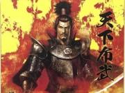 """Cái chết trong cay đắng của  """" quỷ vương """"  Nhật Bản hùng mạnh"""
