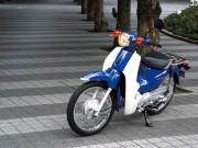 Honda Super Cub đủ sức  làm mưa làm gió  nửa thế kỷ nữa