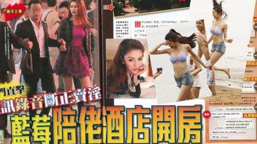 """3 mẫu nữ Trung Quốc bị đồn """"đi khách"""" giá cao, lừa tình đại gia - 9"""