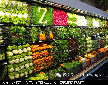 Ai cũng muốn đi tới chợ rau củ này vì nó đẹp như tranh nghệ thuật - 2