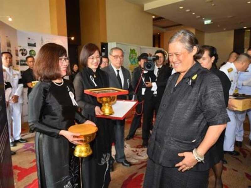 Giáo viên VN nhận giải thưởng của công chúa Thái Lan - 1