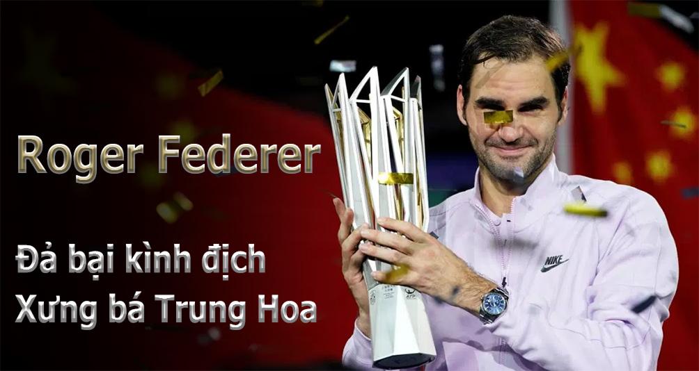 Federer hạ Nadal vô địch Thượng Hải Masters: Sức mạnh hủy diệt, xưng bá phương Đông - 1