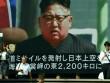 Triều Tiên đáp trả tuyên bố đàm phán của Ngoại trưởng Mỹ