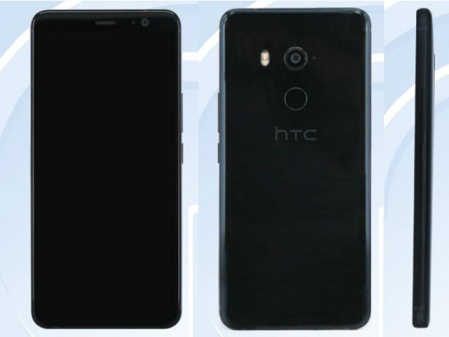 HTC U11+ sẽ có ba tùy chọn màu - 3