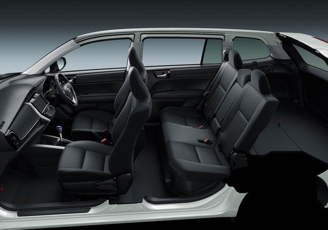 Xe gia đình Toyota Corolla Fielder giá 333 triệu đồng - 4
