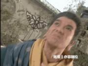 """Có phải  """" Thiên Long Bát Bộ 1997 """"  đã quá dìm hàng Mộ Dung Phục?"""