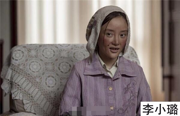 """Phút xấu """"ma chê quỷ hờn"""" của dàn mỹ nữ nổi tiếng nhất màn ảnh Hoa ngữ - 4"""