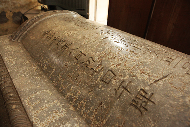 Khám phá công trình lăng mộ cổ bằng đá bậc nhất Thủ đô - 11