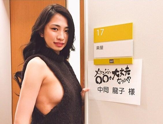 """""""Hoa hậu vòng 1 đẹp"""" Nhật Bản chuộng mốt không nội y mỗi ngày - 2"""