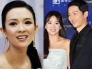 Phim - Toàn cảnh đám cưới Song Hye Kyo trước giờ G: Chương Tử Di đến dự