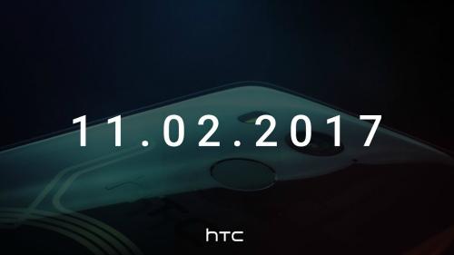 HTC U11+ sẽ có ba tùy chọn màu - 1