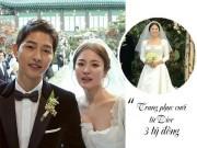 Những con số tiền tỷ giật mình trong tiệc cưới Song Hye Kyo