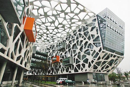 Được gì khi làm nhân viên trong tập đoàn Alibaba của Jack Ma? - 1