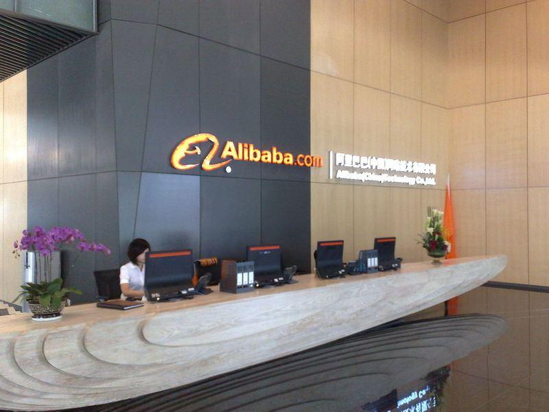 Được gì khi làm nhân viên trong tập đoàn Alibaba của Jack Ma? - 5