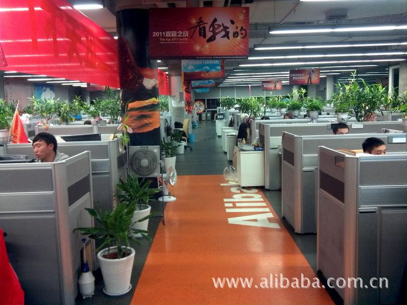 Được gì khi làm nhân viên trong tập đoàn Alibaba của Jack Ma? - 6