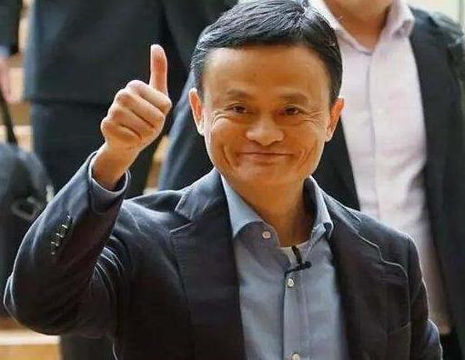 Được gì khi làm nhân viên trong tập đoàn Alibaba của Jack Ma? - 7