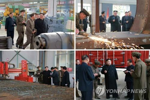 Kim Jong-un muốn đưa ô tô Triều Tiên sánh ngang thế giới - 1