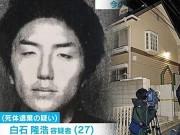 NÓNG nhất tuần: 9 người Nhật tự tìm cái chết theo cách gây chấn động