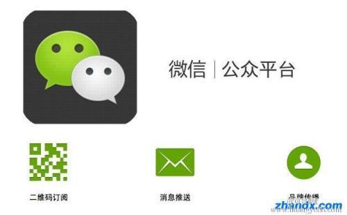 Mất 17 năm tạo ra ứng dụng 900 triệu người dùng để thành đối thủ mạnh nhất của Jack Ma - 2